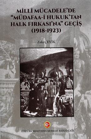 Milli Mücadele'de ''Müdafaa-i Hukuk'tan Halk Fırkası'na'' Geçiş (1918-1923), 2020