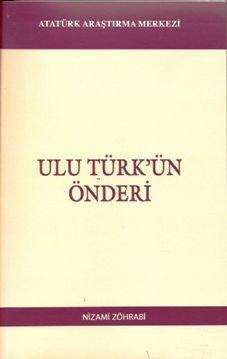 Ulu Türk'ün Önderi, 2010