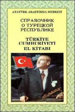 Spravoçnik o Turetskoy Respublike - Türkiye Cumhuriyeti El Kitabı (Rusça), 1999