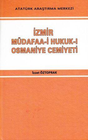 İzmir Müdafaa-i Hukuk-ı Osmaniye Cemiyeti, 2014