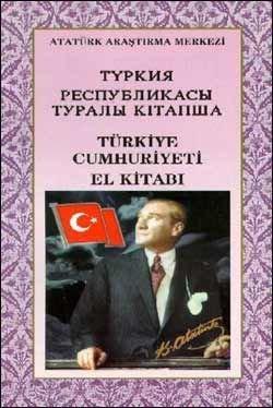 Türkiye Respublikası Hakkında Turalı Kitapşa - Türkiye Cumhuriyeti El Kitabı (Kazakça), 1999