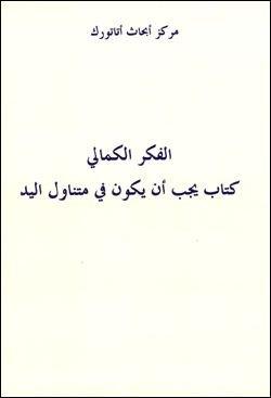 Atatürkçü Düşünce El Kitabı (Arapça), 2002