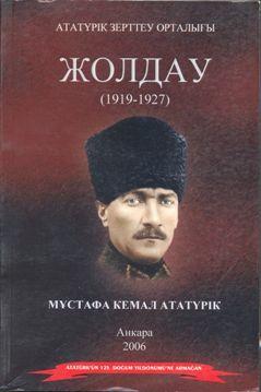 Nutuk (Kazakça), 2006