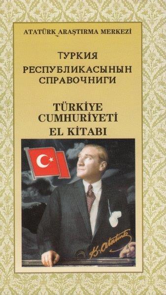 Türkiye Respublikası Hakkında Kiskaça Malumat - Türkiye Cumhuriyeti El Kitabı (Kırgızca), 1999